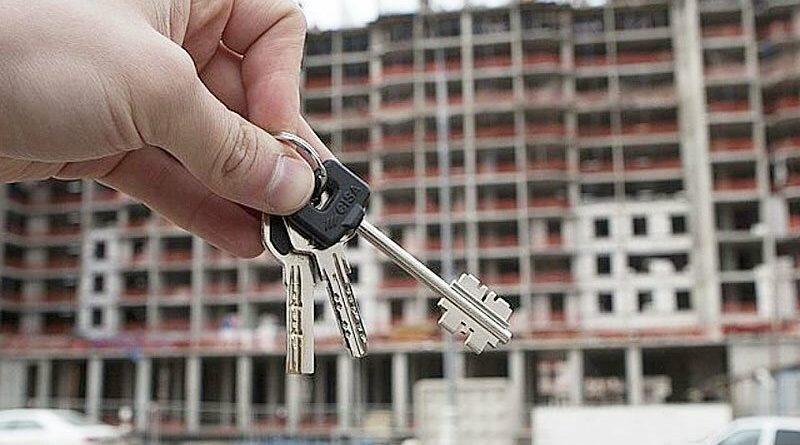 Как обезопасить себя при покупке строящейся квартиры