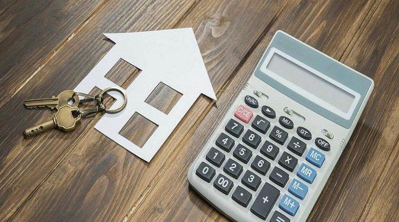Как открыть ипотеку?