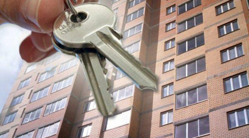 Покупка нового жилья